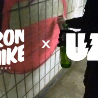 Graffiti: Iron Mikes | Beijing state of mind part. 2