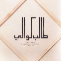 Descarga: Talib Kweli | Prisoner of Conscious