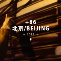 Video: +86 en Beijing | Episodio 2 por 4608