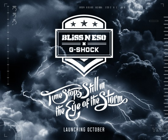 Bliss n Eso & G-Shok - Time stops still in the eye of the strom (promo)