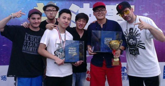 Beatbox Battle China 2014