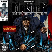 Stream: Big Punisher | Bronx legends never die