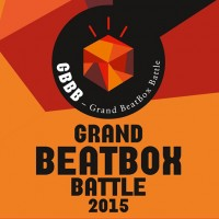 Video reseña: GBBB | Loopstation Battle 2015