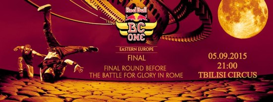 Red Bull BC One - Eastern European Finals 2015