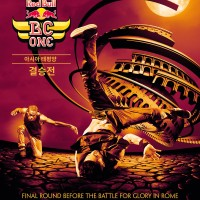 Video reseña: Red Bull BC One   Asian Pacific Final 2015