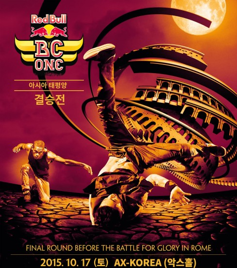 Red Bull BC One Asian Pacific Final 2015