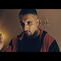 Video: SSIO | SIM-Karte (prod. Reaf)