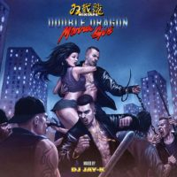 Mixtape: Marracash & Guè Pequeno | Double dragon (Mix by Dj Jay-K)