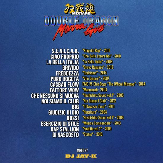 Marracash & Guè Pequeno Double dragon (Mix by Dj Jay-K) (back)