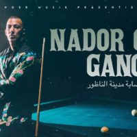 Video: Farid Bang | Nador City Gang